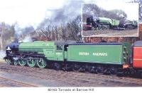 15 60163 Tornado at Barrow Hill